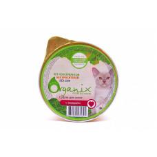 Organix - Мясное суфле для котят с сердцем