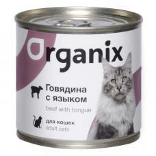 Organix - Консервы для кошек говядина с языком