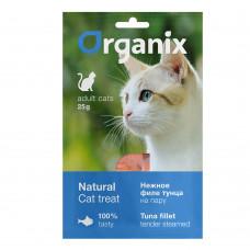 """Organix - Лакомство для кошек """"Нежное филе тунца, приготовленное на пару"""" 100% рыба 53зд04 2830"""