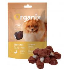 Organix - Лакомство для собак малых пород  «Утиные гантельки» (100% мясо) (Duck fillet/ dumbbell),