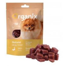 Organix - Лакомство для собак малых пород  «Утиные кубики» (100% мясо) (Ducky Dice),