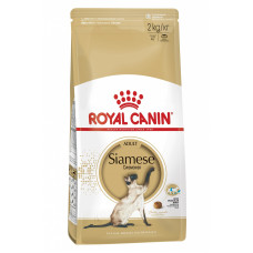 Royal Canin - Для Сиамских кошек: 1-10лет