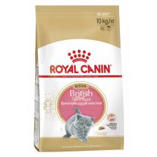 Royal Canin - Для котят Британск.короткошерстн.:4-12мес.