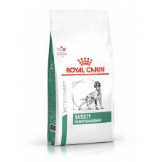 Royal Canin SAT 30 - Корм для собак при ожирении (Satiety Weight Management SAT 30 Canine)