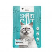 Smart Cat - Паучи для взрослых кошек и котят кусочки лосося в нежном соусе