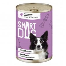 Smart Dog - Консервы для взрослых собак и щенков кусочки кролика в нежном соусе