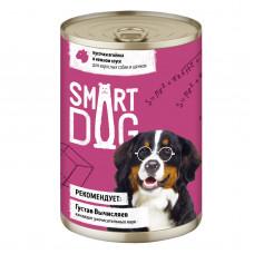 Smart Dog - Консервы для взрослых собак и щенков кусочки ягненка в нежном соусе