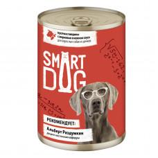 Smart Dog - Консервы для взрослых собак и щенков кусочки говядины с морковью в нежном соусе