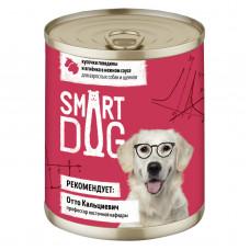 Smart Dog - Консервы для взрослых собак и щенков кусочки говядины и ягненка в нежном соусе