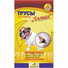 Зооник - Трусы гигиенические для собак №2