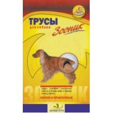 Зооник - Трусы гигиенические для собак №3