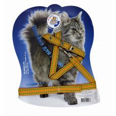 Зооник - Шлейка с поводком 1,5м для кошек оранжево-зеленая