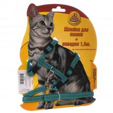 Зооник - Шлейка с поводком 1,5м для кошек сине-зеленая