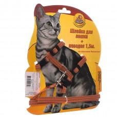 Зооник - Шлейка с поводком 1,5м для кошек оранжевая-зеленая