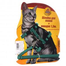Зооник - Шлейка с поводком 1,5м для кошек зеленая