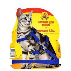 Зооник - Шлейка с поводком 1,5м для кошек синяя